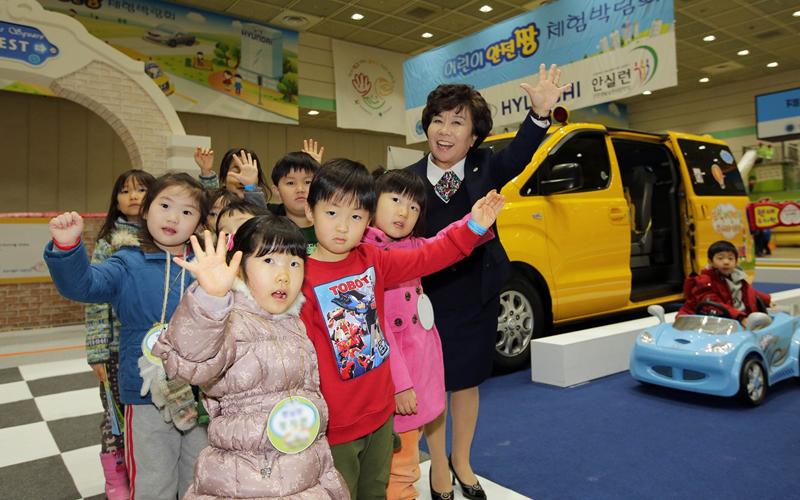 2015_0106-08현대차_어린이_안전짱_체험_박람회_01